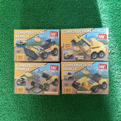 M.Y Construction Vehicle Brick Set - 4 Assorted