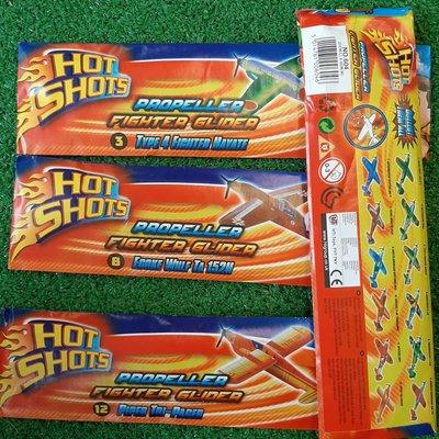 Hot Shots Propeller Fighter Glider - Small