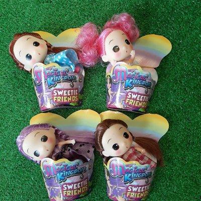 Hti Magical Kingdom Sweetie Friends