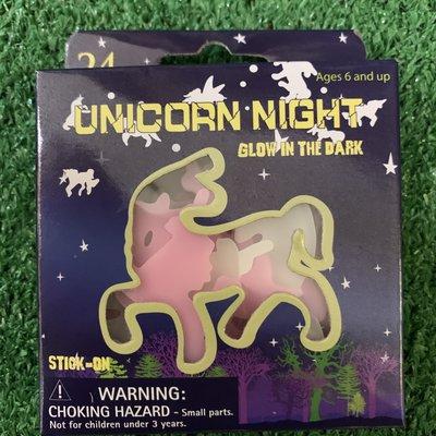 Glow in the Dark - Unicorns