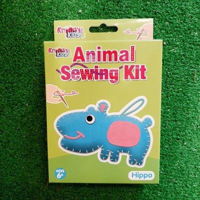 Kreative Kids Animal Sewing Kit - Hippo