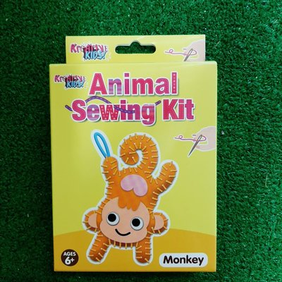 Kreative Kids Animal Sewing Kit - Monkey