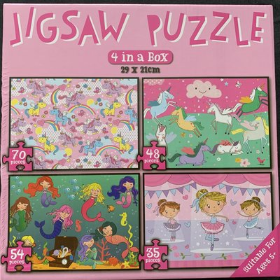 4 in 1 Girl Jigsaw Puzzles (207pcs)