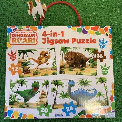 Paul Lamond Games Dinosaur ROAR - 4 in 1 Jigsaw Puzzle