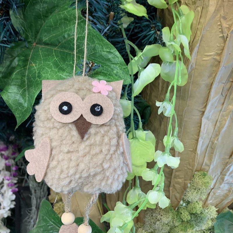 Shudehill Giftware Ollie Hanging Owl - Beige