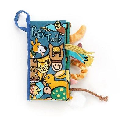 Jellycat - Soft Book Jellycat - Pet Tails Book