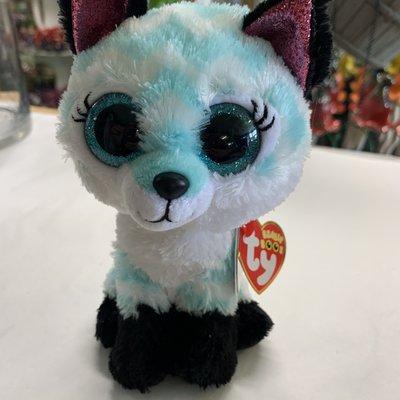 Ty Beanie Boo - Atlas the Fox