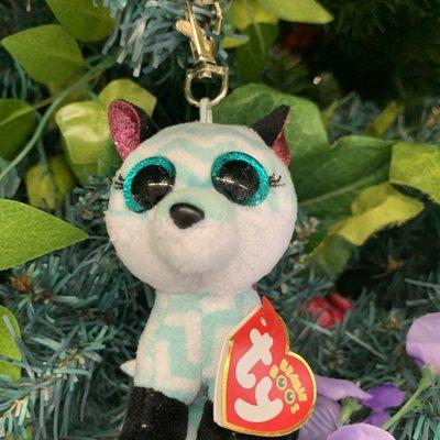 Ty Beanie Boo - Atlas the Fox  - Key Clip
