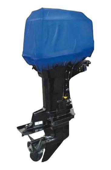 Buitenboordmotorhoes Selva is een zeer stevige 600D beschermhoes. De levensduur van uw Selva buitenboordmotor kan aanzienlijk worden verlengd met de beschermhoes.