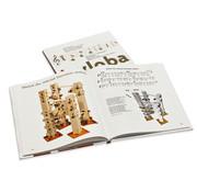 Xyloba Melodieënboek Volksmuziek