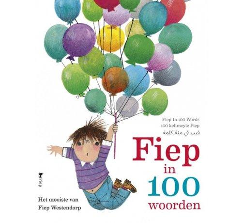 Singel Uitgeverijen | Volt Fiep in 100 woorden