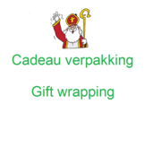 Houtendiershop Gift Wrapping 5th December