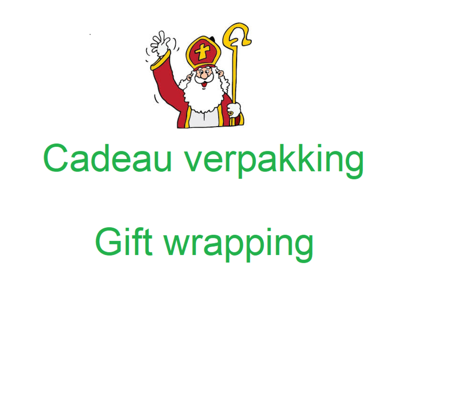 Gift Wrapping 5th December