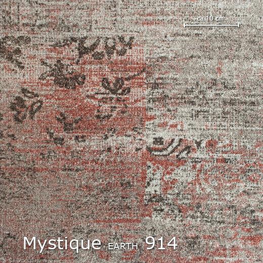 Mystique-1