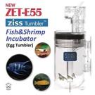 Ziss Ziss E55 egg tubmbler