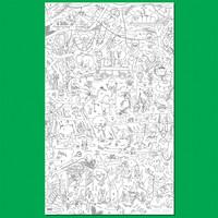 Makii - Turbo - coloring page  - Jungle