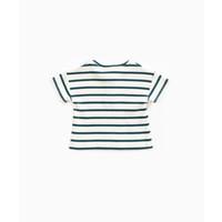 Play Up Striped Rib T-shirt