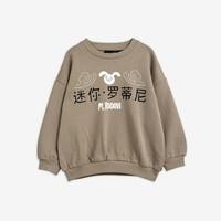 Mini Rodini Rabit sweatshirt Grey