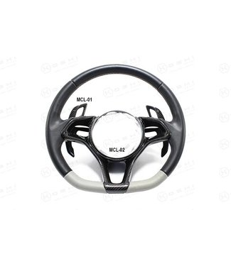 Koshi Group McLaren MP4-12C Steering Wheel Trim 2012-2015