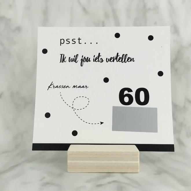 STUDIJOKE - 60 years - scratch card