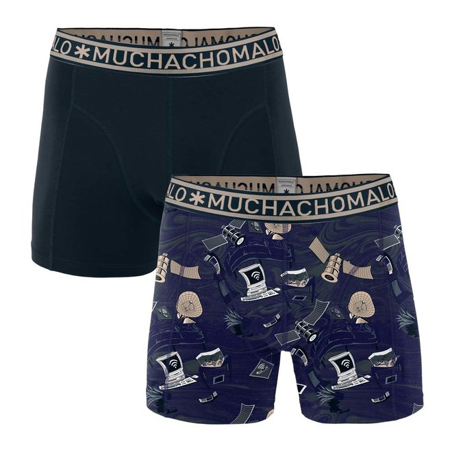 men 2-pack shorts always connected
