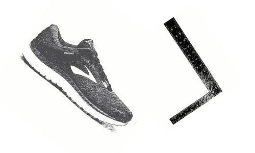 Hardloopschoenen op maat