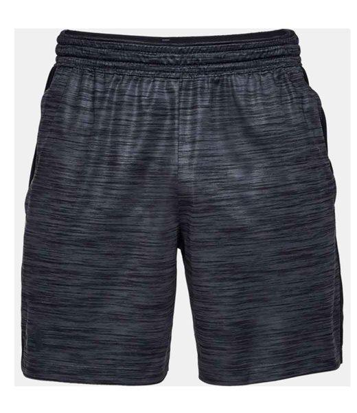 Under Armour UA MK-1 7in Twist shorts-Black
