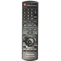 Panasonic n2qayb000519