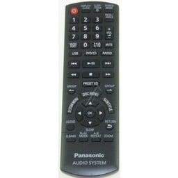 Panasonic n2qayb000810
