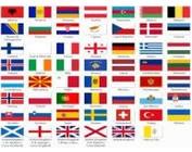 Flags & flag pole