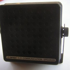 Opek 7-11 external communication speaker