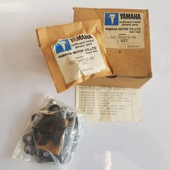 663-W0078-00 Yamaha Waterpomp reparatie kit