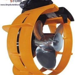 Outboard propeller Protector