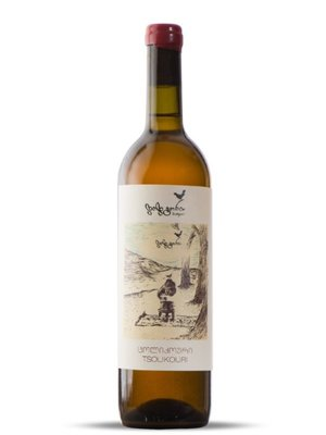 Didgori / Georgi Kipiani Tsolikouri Qvevri Amber Wine 2017