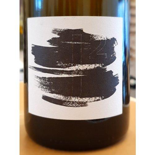 Becker Landgraf J2 Chardonnay Landwein unfiltriert 2018