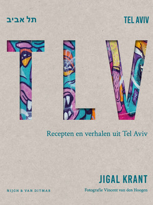 Jigal Krant - TLV