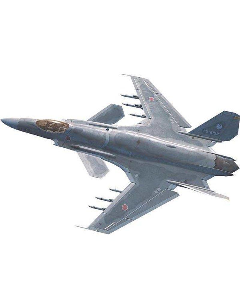 HASEGAWA 1/72 1/72 ACE Combat ASF-X ShindenII