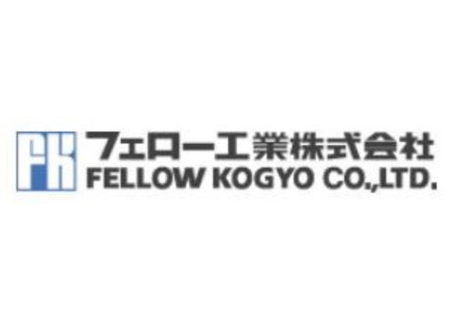 Fellow Kogyo