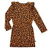 CarlijnQ CarlijnQ ruffled dress leopard