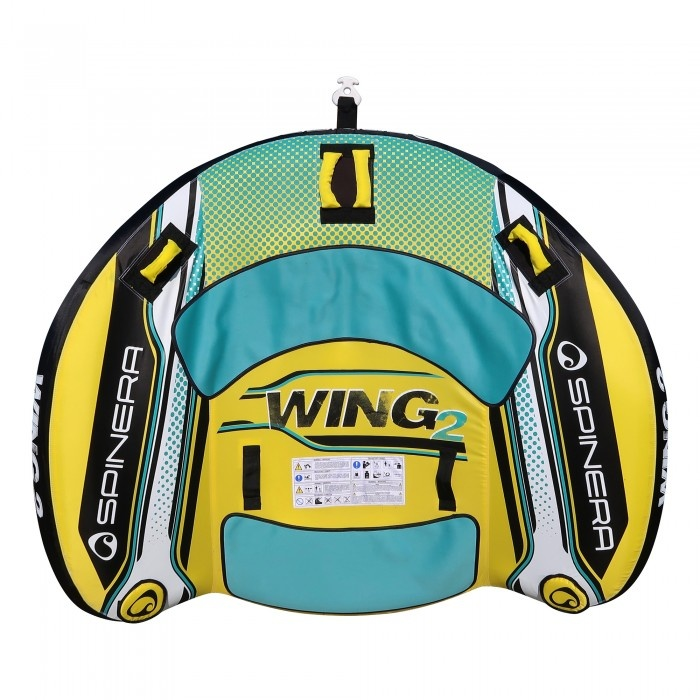 Wing 2 - Double Tube