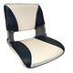 Skipper - Folding Boat Seat