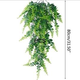 Kunstplant varen 80cm