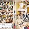 Black Piste (DVD)
