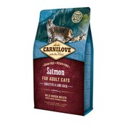 Carnilove in to the wild Carnilove Cat Zalm