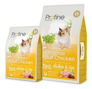 Profine Profine Original Adult Kip
