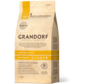 Grandorf Cat 4 Meat & Bruine Rijst Adult Sterilized 400gr