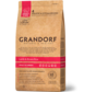 Grandorf Lam & Bruine rijst Adult 3kg