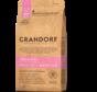 Grandorf Lam & Bruine rijst Puppy 3kg