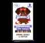 Denzel's Sticks Superfood