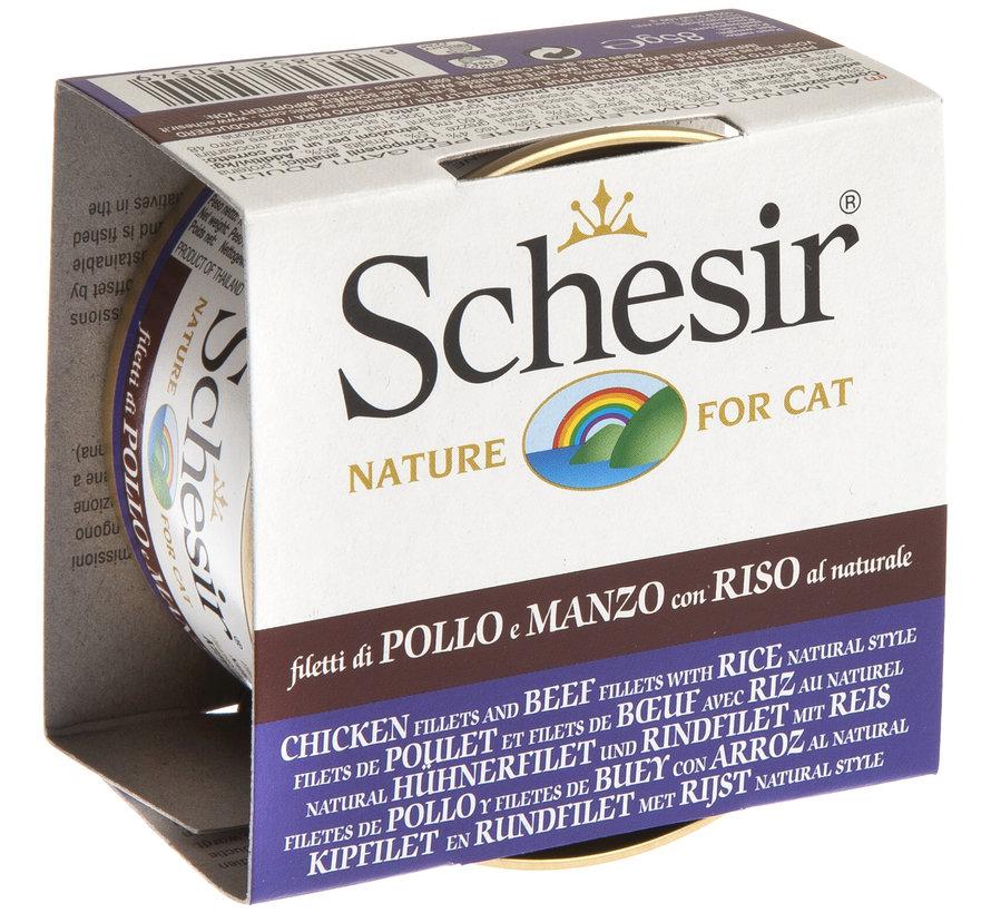 Schesir Cat 85gr - Kip met rund en rijst